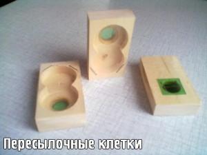 09122011054-001